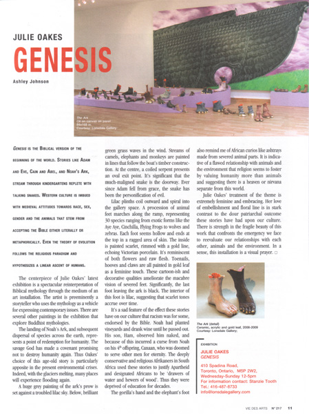 """Julie Oakes: Genesis"" by Ashley Johnson in Vie des Arts"